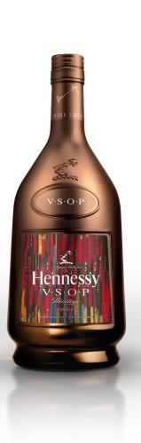 Hennessy VSOP Limited Edition John Maeda